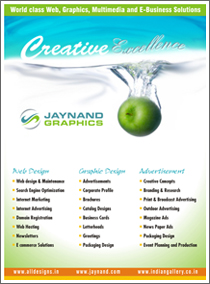 World class Web, Graphics, Multimedia and E-Business Solutions